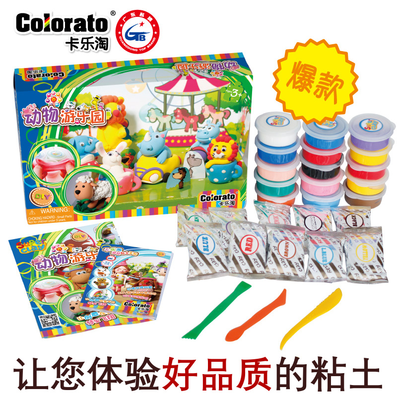 Card lok this clay 12 color suit animal park sticky school early childhood training space plasticine clay color clay soil