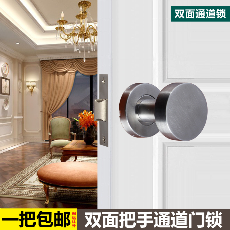 Card was viagra 304 stainless steel single sided invisible invisible door lock spherical lock trapdoor hidden door door background