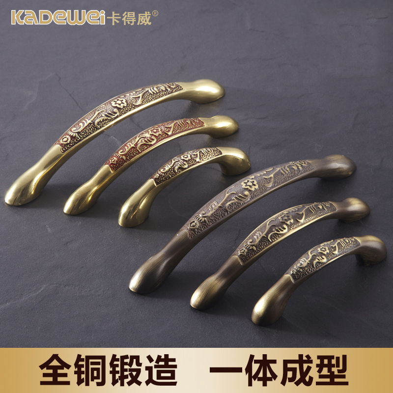Card was viagra whole european copper handle drawer cabinet door handle chinese copper handle drawer handle antique furniture luxury