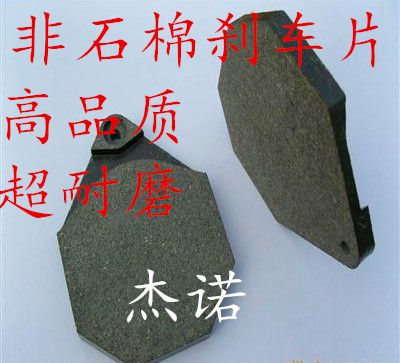 Cardboard carton machinery diamond brake pads brake pads brake pads brake pads brake friction plate clutch plate