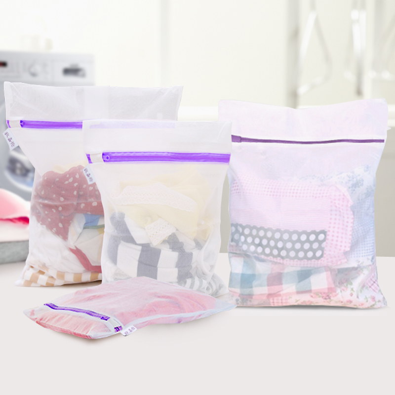 Care to wash laundry bag special care to wash underwear fine mesh laundry bag net bag bra bags thicker suit