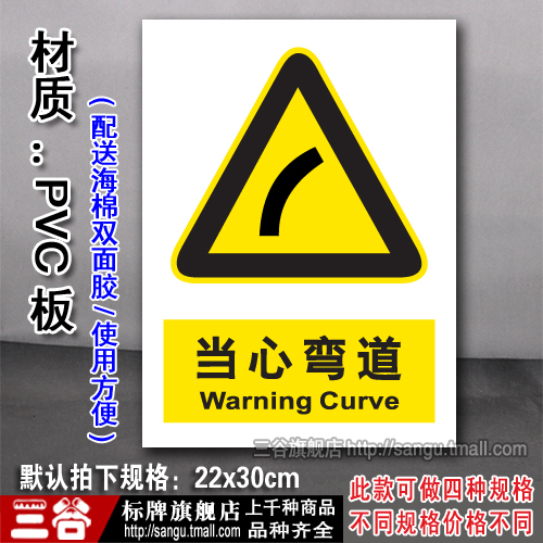 Careful attention to the corners factory audits to identify warning signs fire safety warning signs warning signs prompt card oem