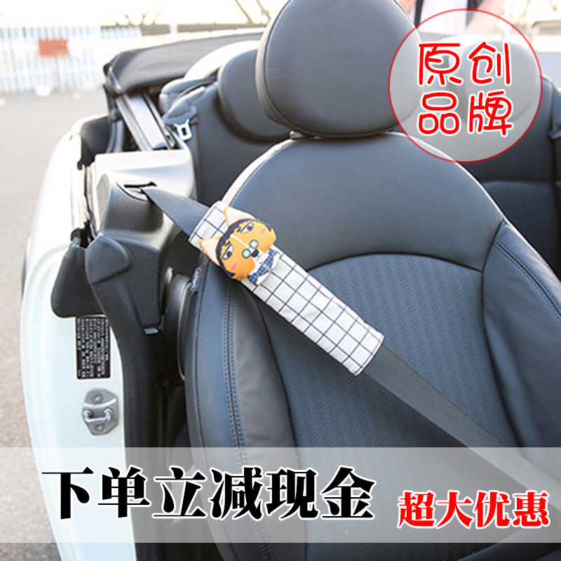 Carinono ms. child car seat belt shoulder pad sets lengthened creative ornaments inside the four seasons car seat belt cover