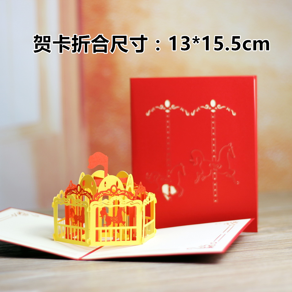 Carousel 3d three-dimensional greeting cards children's day gift ideas products universal greeting card handmade cards creative