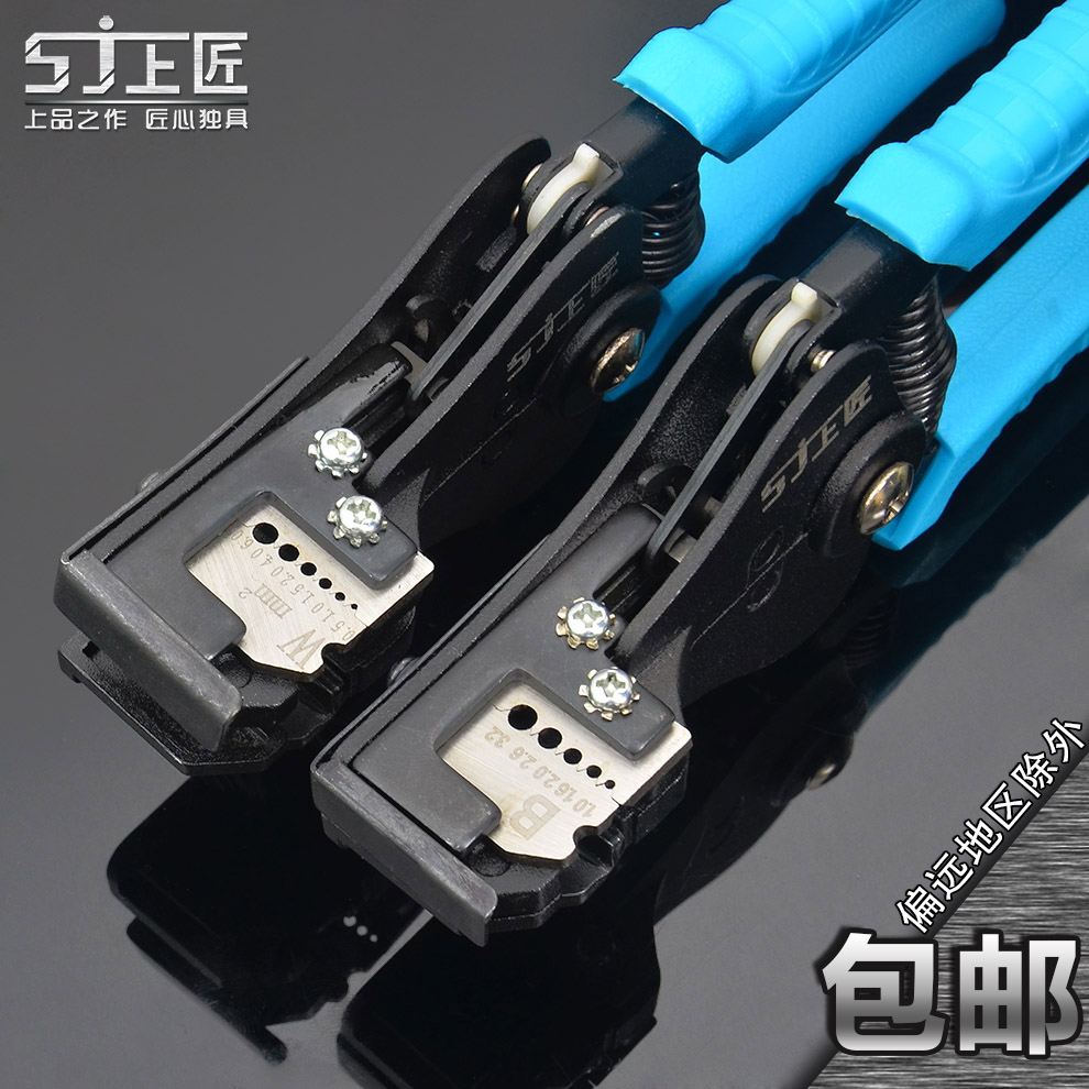 Carpenter on automatic wire strippers automatic cable insulated wire stripper stripping pliers strippers flayer pliers pliers to pull the skin Claw