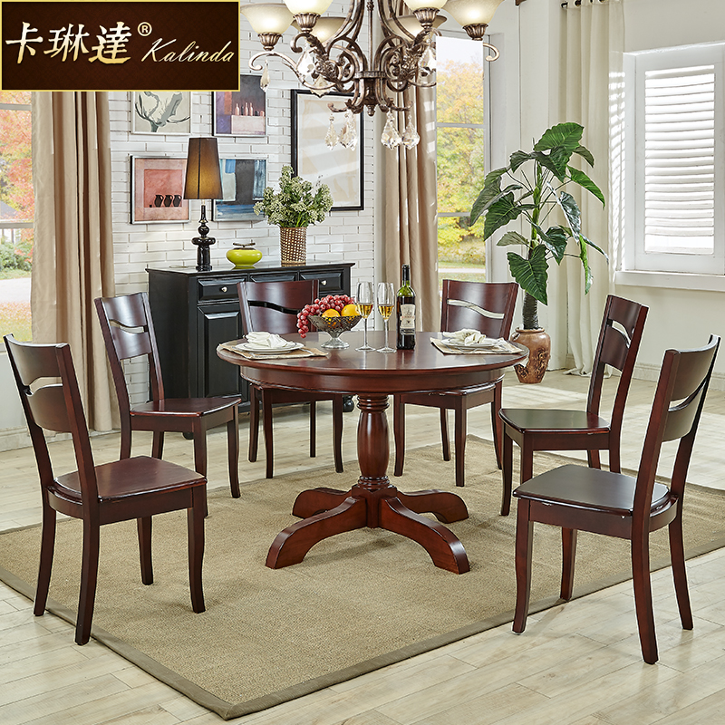Carreen amounted to american country wood dining table round table simple wood dining table and dining chairs combination