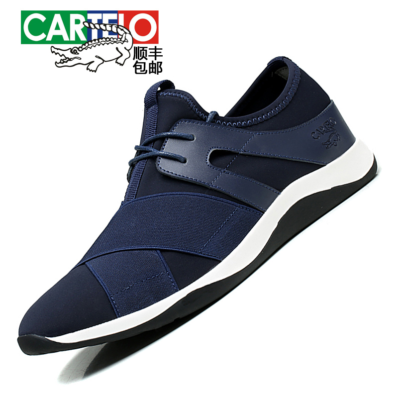 Cartelo sports shoes breathable shoes tide shoes autumn korean version of casual shoes running shoes step shoes men's sports and leisure