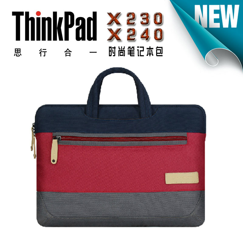 Cartinoe thinkpad x240s x250 x260 laptop bag 12.5 laptop sleeve bag