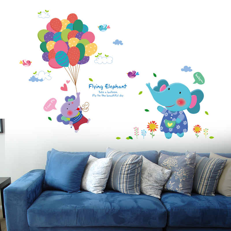 Cartoon balloon elephant sticker removable sticker kindergarten children's room wall stickers bedroom living room wall stickers