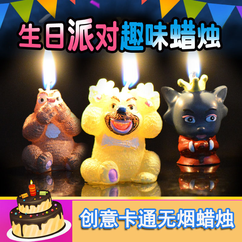 Cartoon creative birthday candles birthday party arranged for children baby decorative supplies bear candle