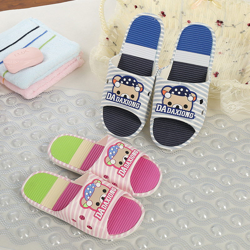 Cartoon habitat home interior slip massage bath slippers bathroom slippers summer male and female couple bottomed plastic sandals and slippers