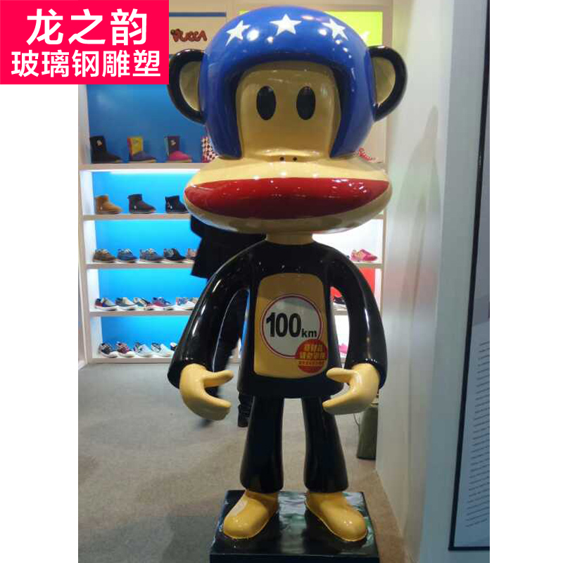Cartoon mouth monkey mouth monkey sculpture fiberglass sculpture fiberglass sculpture art sculpture custom ka125