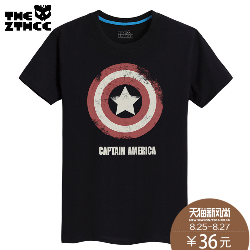 Cartoon t-shirt lovers captain america retro shield adolescent male summer cotton printed round neck short sleeve slim tide