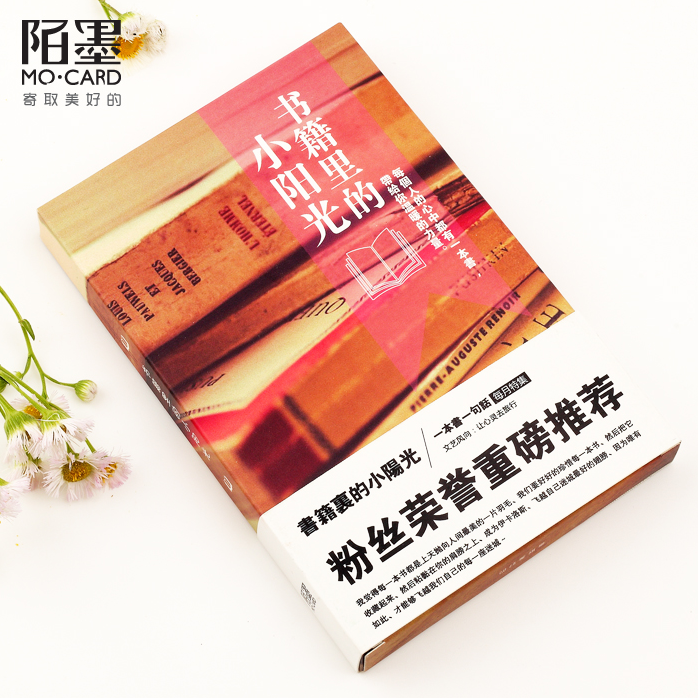 Cartridges installed street postcard books little sun fresh literary style greeting card 30 zhang