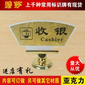 Cashier cards business club senanayake force embossed acrylic signs licensing taiwan card table card table card custom made