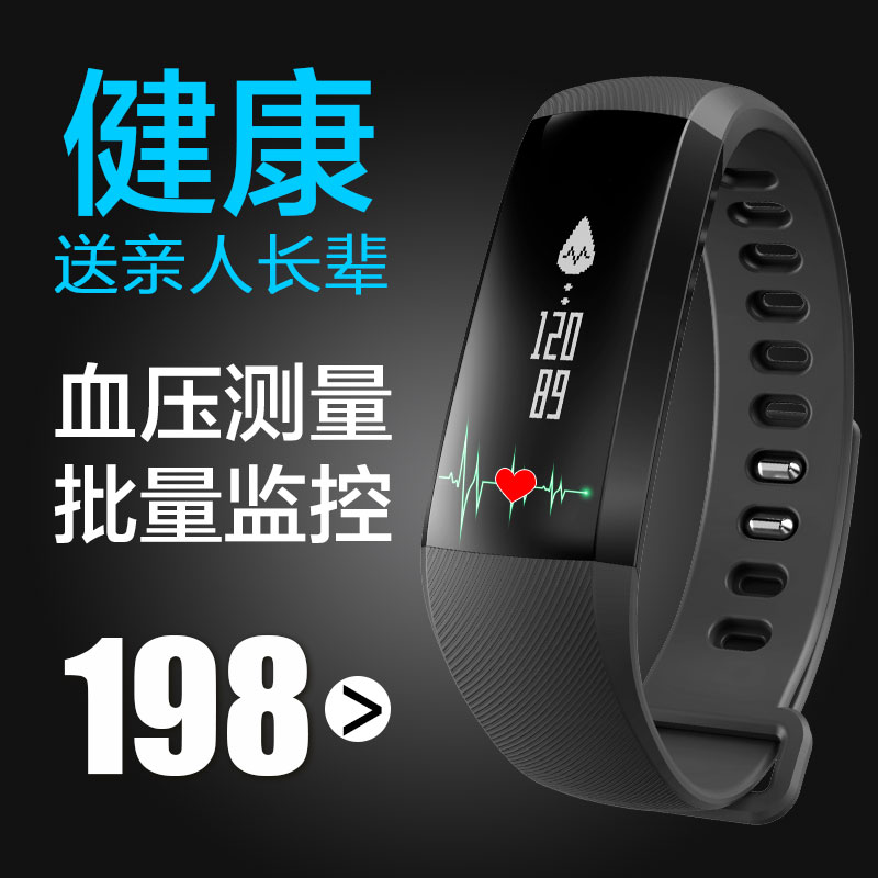 Caszh measuring heart rate measurement of blood pressure health smart bracelet bluetooth bracelet sport pedometer sleep monitoring bracelet