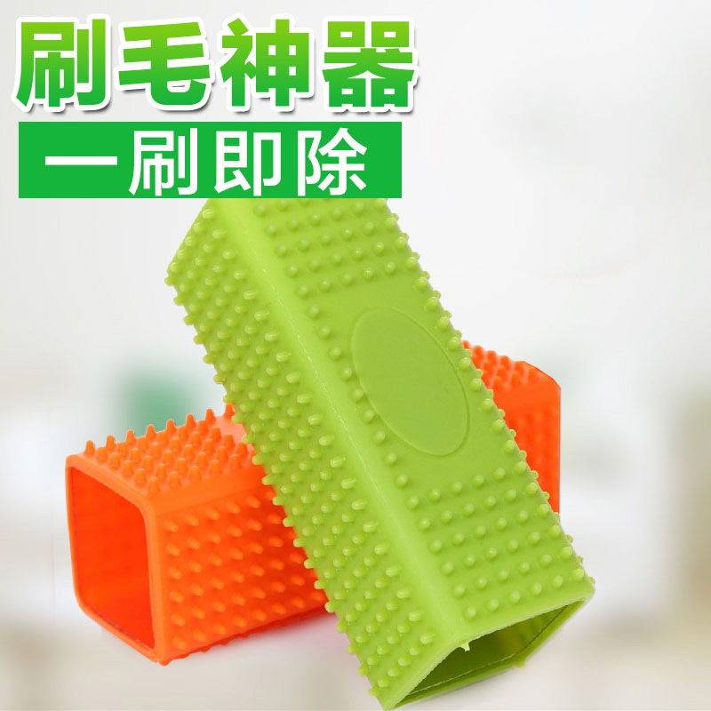Cat cat hair comb hair removal comb hair removal device silica gel cat cat hair comb comb comb pet comb brush sticky hair device With a brush