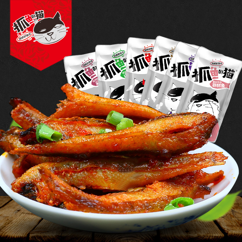 Cat catch fish hubei specialty snack snack spicy spicy fish larvae 60 packets of instant dried fish dried fish plush
