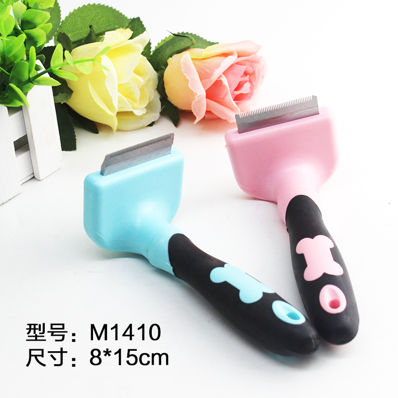 Cat hair comb comb hair removal comb open knot comb hair removal device remove faded hair comb pet dog comb gill cat medium