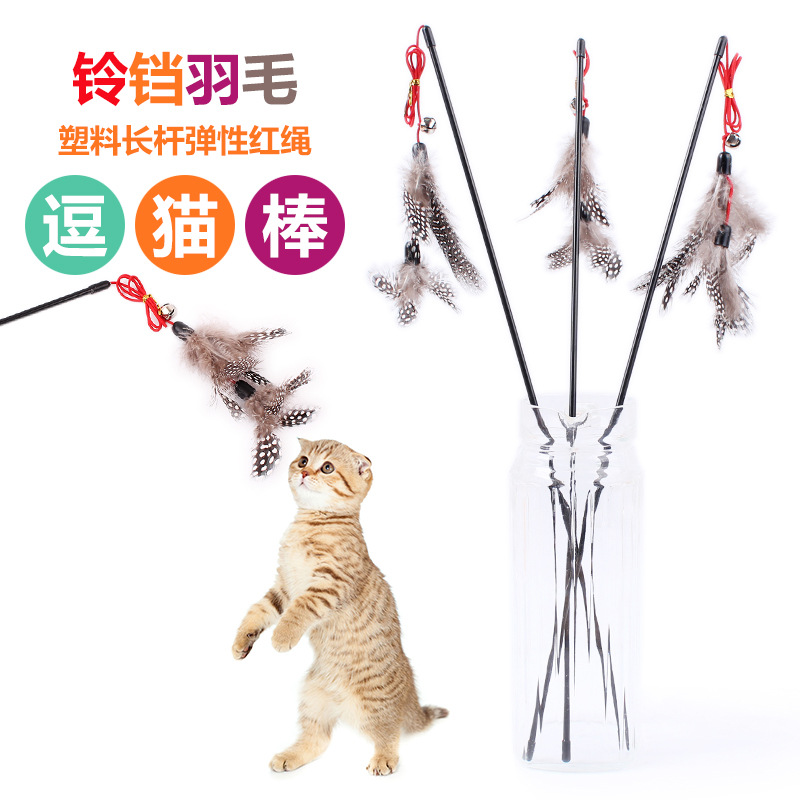 Cat toy rabbit funny cat funny cat toy cat fight stick long rod cat funny cat toy ball