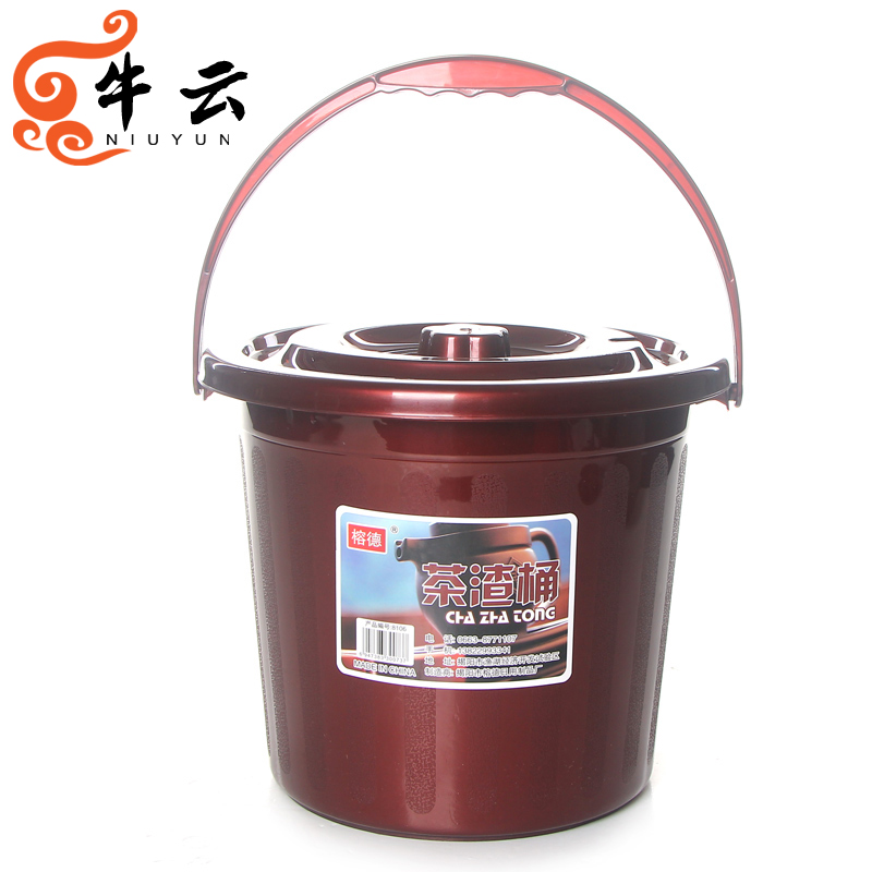Cattle cloud type of environmentally friendly 、 barrel tea leaves tea bucket bucket bucket drainage water storage plastic bucket of tea tea tea accessories thicker section