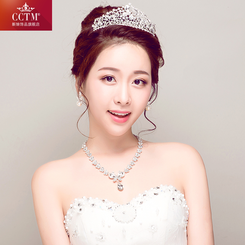 Cctm three sets of bridal tiara crown princess korean wedding dress white wedding dress wedding hair accessories with jewelry