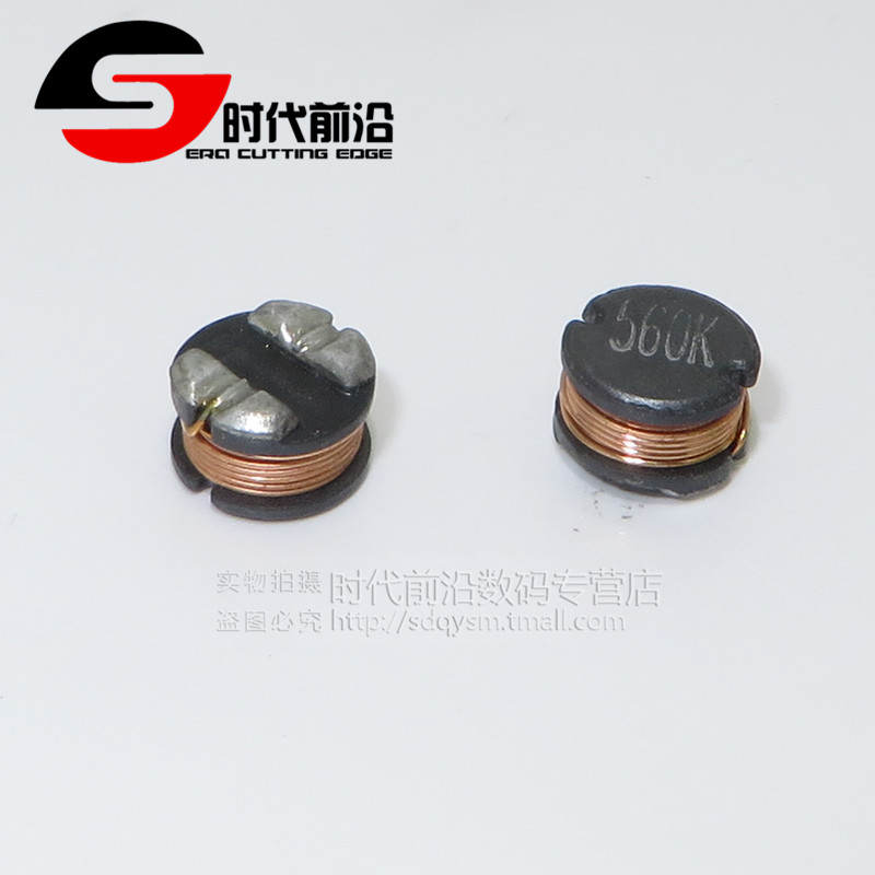 Cd43 smd inductor 4.7uh 1.5a 4.5*4.0*3.2 copper wire wound inductors 50 = 6 yuan