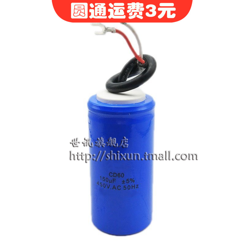 China Ge Capacitor, China Ge Capacitor Shopping Guide at