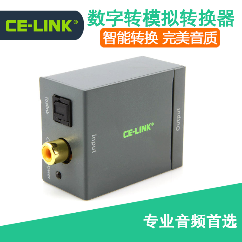 Ce-link 2167 digital optical/coaxial switch to analog r/l audio converter audio converter tv3
