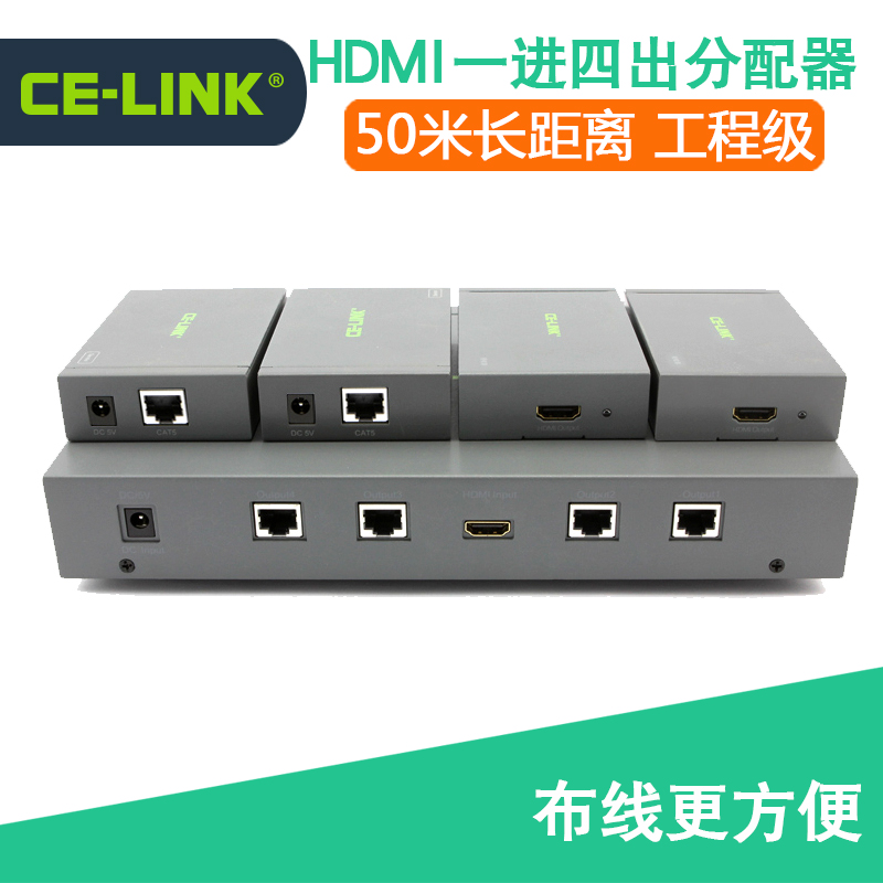 Ce-link hdmi one into four 50 m cable extender splitter support 1080 p 3d