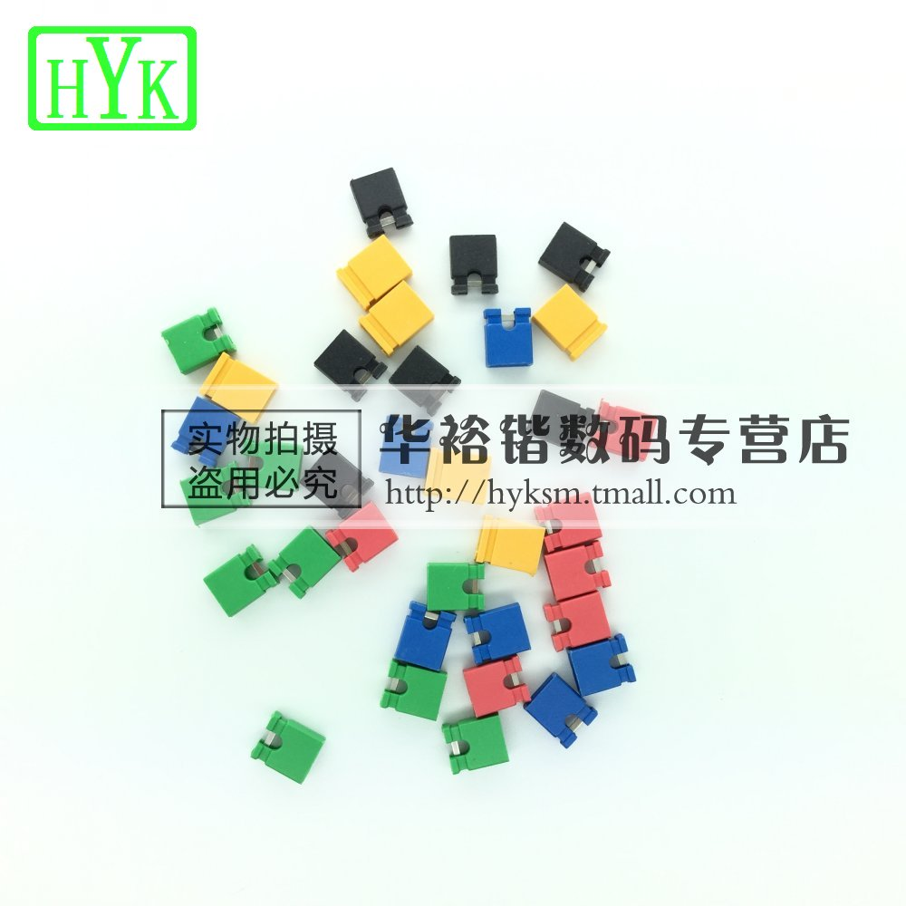 Cecectomized cecectomized 54mm feet away from the 54mm spacing jumper shorting cap red black blue green yellow 50 a 1.5 yuan