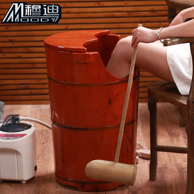 Cedar casks foot tub murdin gynecological fumigation barrel steaming foot tub feet feet barrel cask feet barrel lid heightening
