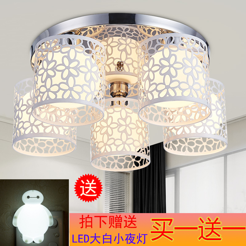 Ceiling lights led modern minimalist bedroom lamp romantic art book room lights creative living room lamp light meal