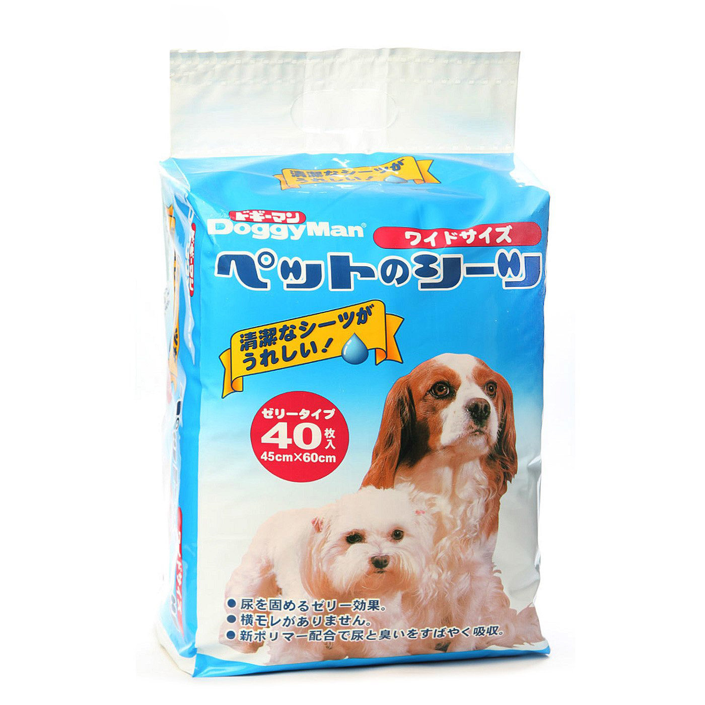 Cell diffuse pet diapers s/m number of dogs and cats dogs and cats diaper changing mat toilet diapers many provinces shipping