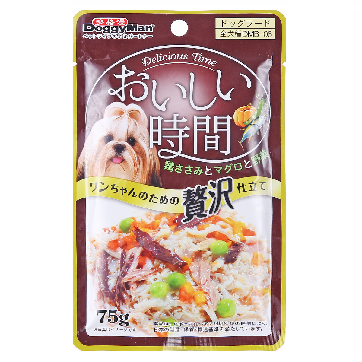 Cell diffuse pet food chicken bonito tuna and vegetables fresh packet 75g dog snacks dog wet food