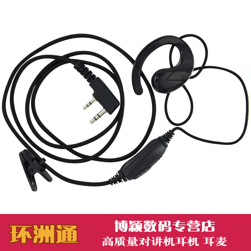 Central africa through hzt talkie headset comfortable to wear haonai pull type super good quality universal port