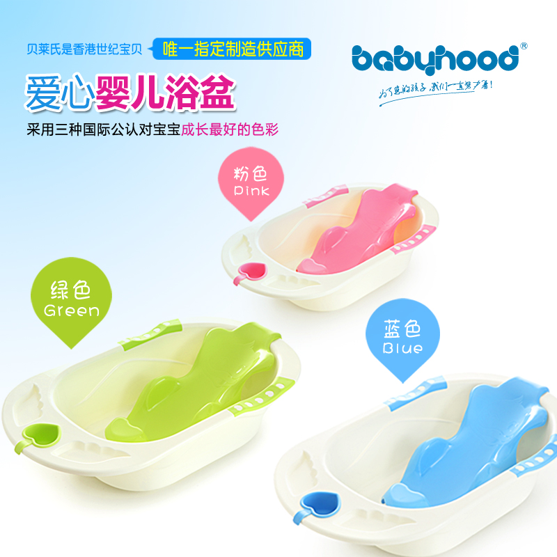 Century baby baby bathtub baby bath tub baby bathtub baby tub bath tub bathtub love