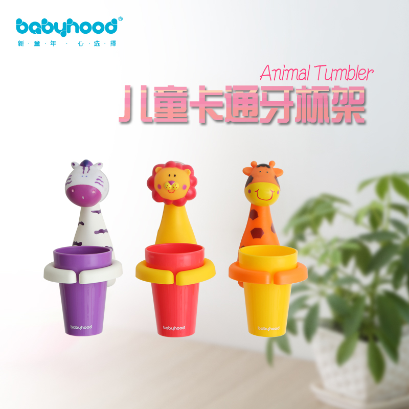 Century baby cartoon children brushing cup plastic cups baby cups multifunction toothbrush holder cup holder