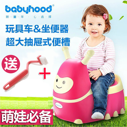 Century baby caterpillars small increase potty seats baby infant potty toilet child toilet