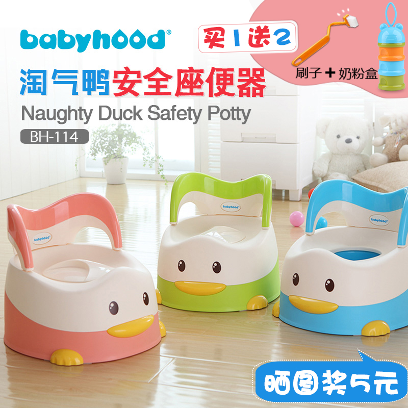 Century baby duck naughty baby infant child toilet toilet toilet unisex urinal child potty potty seats