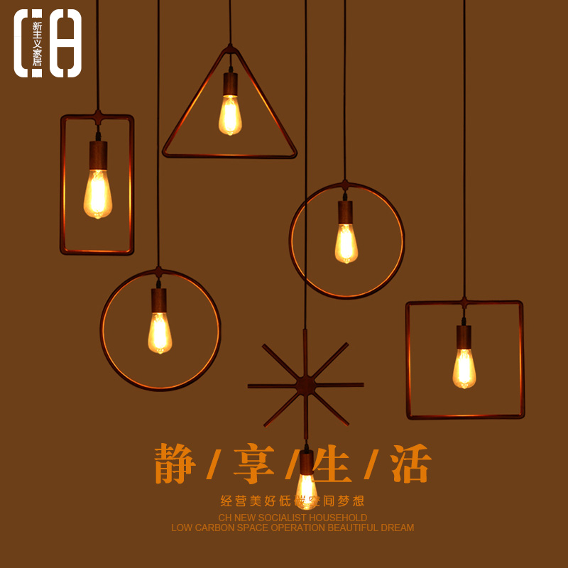 [Ch] creative arts designer lamps restaurant bar minimalist new style solid wood chandelier cafe