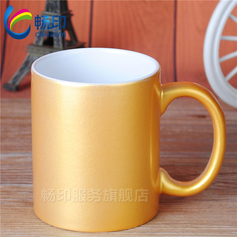 Chang printed diy personalized custom printed image cup discoloration cup pearl golded cup mug thermal mug thermal transfer coating layer Cup
