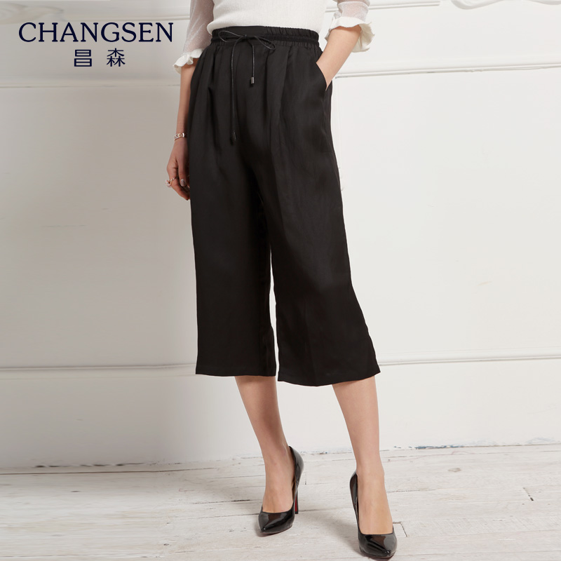 Chang sen loose pant waist elastic waist casual pants korean version 2016 new women's silk silk wide leg pants