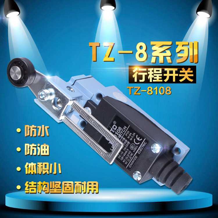 Chang was limit switch since the reset limit switch tz-8108 limit switch me artagñan miniature limit