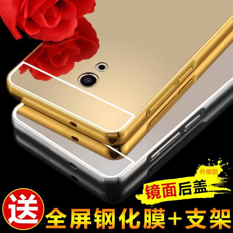 Changable pro6 pro6 meizu phone shell mobile phone shell metal frame protective sleeve shell drop resistance postoperculum male and female models