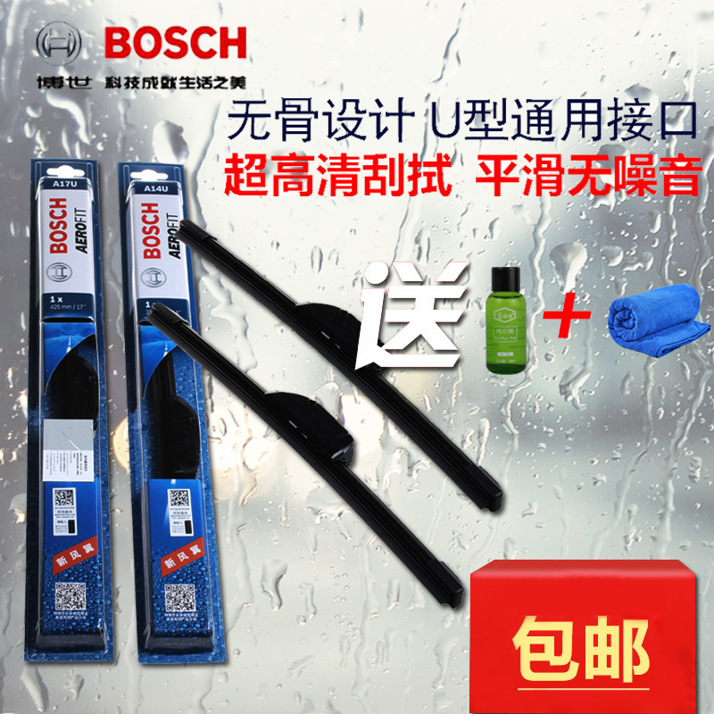 Changan benben cs35 yat move zhixiang cx30 cause still xt uno cheung yuet wiper bosch wiper boneless wing