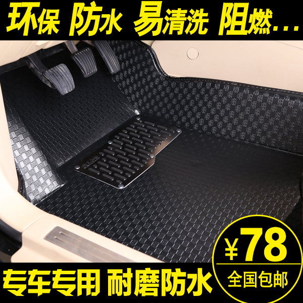 Changan benben mini yat cheung yuet move V3V5CS35CX20CX30 cause still xt car mats surrounded encyclopedia