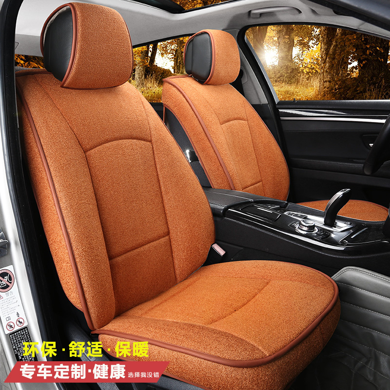 Changan ford 3d models all inclusive special seat cover 15 searing circles seven/aveo科鲁兹科帕qi 7 suv car seat cushion winter