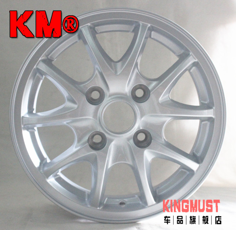Changhe freda freda nterface nterface hoops rims rims aluminum alloy wheels aluminum ring
