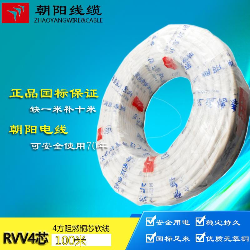 China Electric Cable Wire, China Electric Cable Wire Shopping Guide ...